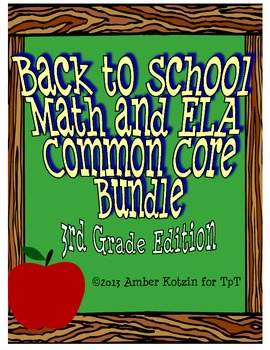 Back to School Math and ELA Common Core Bundle (3rd grade)