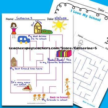 Back to School Maze first day of school