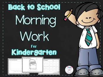 Back to School Morning Work for Kindergarten