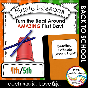 Back to School Music Lesson Plan! 4th and 5th Turn the Bea