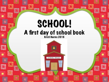 Back to School PRINT & GO!