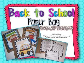 Back to School Paper Bag Scrapbook Kit {Grades 1 and Beyond}