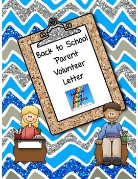 Back to School Parent Volunteer Letter