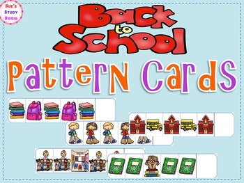 Back to School Pattern Cards
