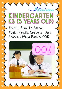 Back to School - Pencils, Crayons, Desk (I): Word Family O