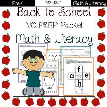 Back to School: PreK / Preschool NO PREP (Math and Literacy)