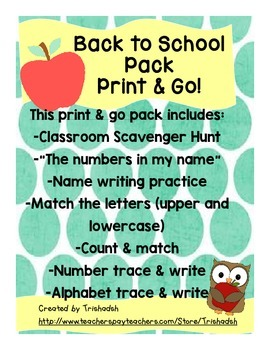 Back to School Print & Go Pack