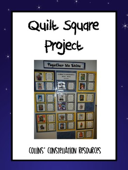 Back to School: Quilt Square Project