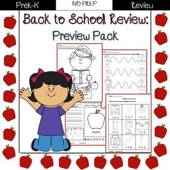 Back to School Review: Preview Pack