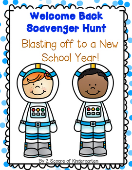 Back to School Scavenger Hunt (Space Theme) Freebie