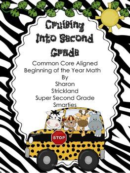 Back to School Second Grade Common Core Math