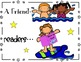 Back to School Classroom Decor Back to School Surf into Le