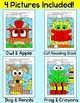 Color by Sight Words Differentiated Worksheets: Owl, Apple