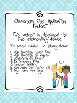 Back to School Student Job Application Packet for Elementary Kids