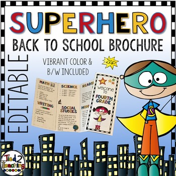 Back to School Superhero Brochure EDITABLE