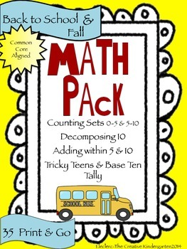Back to School: Math Pack {Common Core Aligned}