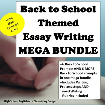 Back to School Themed Essay Writing MEGA BUNDLE w Rubrics