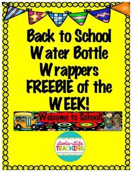 Back to School Water Bottle Wrappers FREEBIE