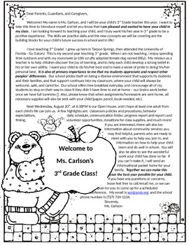 Back to School Welcome/Introduction Letter Elementary - Gr