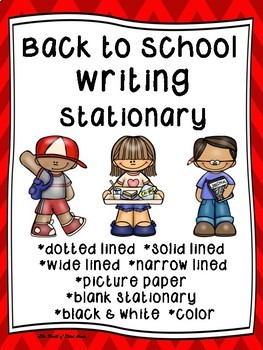Back to School Writing Paper--Back to School Writing Stati