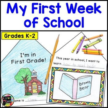 """Back to School Writing; Student-Made Book: """"My First Week"""
