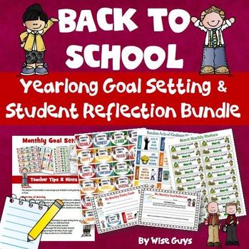 Back to School Goal Setting Bundle