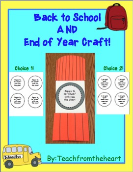 Back to School and End of the Year Craft