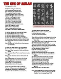 Ballad of Mulan Poetry and Primary Vs. Secondary Source An