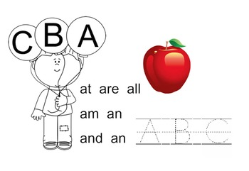 Balloon ABC and Sight Word Work
