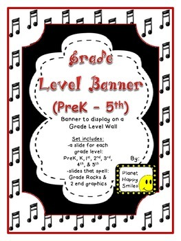 Banner (PreK - 5th) - Rock Star Theme