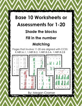 Base 10 Block Work for 1-20: Shade in blocks, Fill in numb