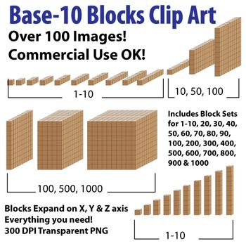 Base 10 Blocks (Brown) - Clip Art - Commercial OK! {Z is f
