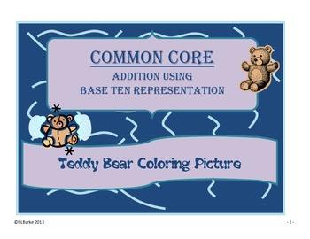 Differentiated Base Ten Addition - Common Core Coloring Pi
