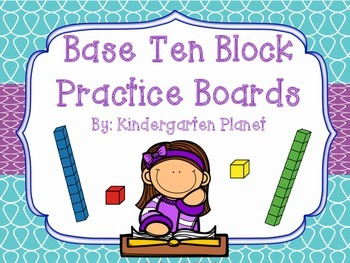 Base Ten Block Practice Boards