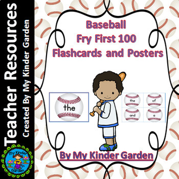Baseball Fry First 100  Sight Word Flashcards and Posters