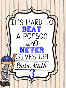 Baseball Themed Babe Ruth Quote Poster and Treat Tags