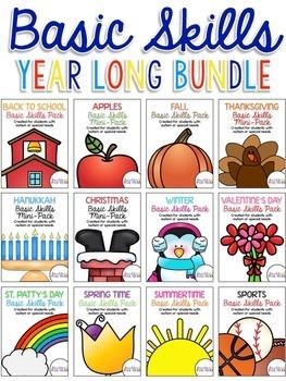 Basic Skill YEAR LONG Bundle Pack