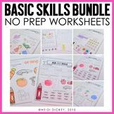 Basic Skills Printable BUNDLE-No Prep