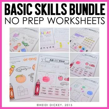 Basic Skills Worksheet BUNDLE