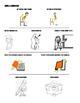 Basic vocabulary for kids
