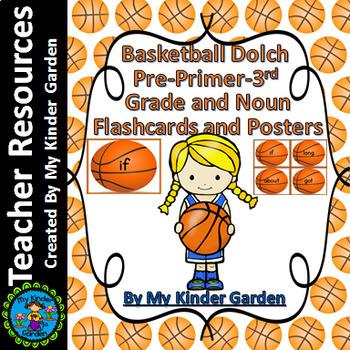 Basketball Dolch Pre-Primer - 3rd Grade Sight Word Flashca