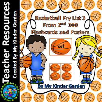 Basketball Fry List 3 From 2nd 100  Sight Word Flashcards
