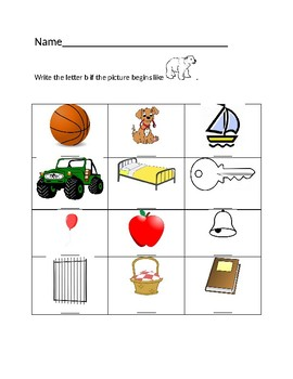 Bb Bear Homework Sheet #2
