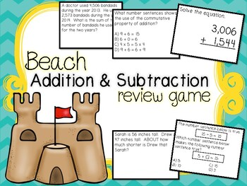 Beach Addition & Subtraction Review Game