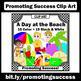 Beach Clip Art for Spring or Summer Teacher Resources Comm