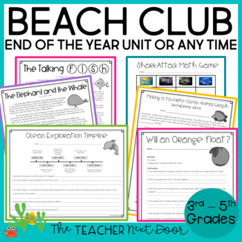 Beach Club: End of the Year Unit for 3rd - 5th Grades
