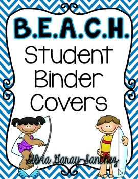 Beach Student Binder Covers