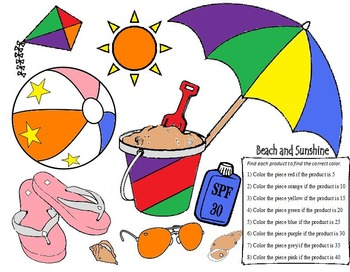 Beach Sunshine Coloring - Multiplying Decimals and Whole N