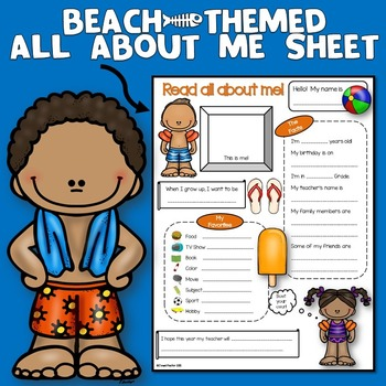 All About Me Beach Theme