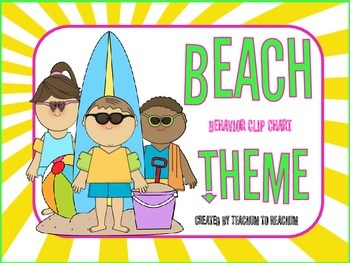Beach Theme Behavior Chart